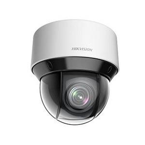 دوربین مداربسته تحت شبکه هایک ویژن DS-2DE4A320IW-DE